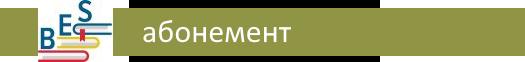 Финменелдмент Б