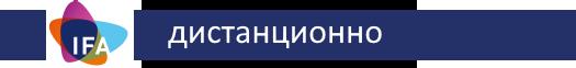 Финансовый анализ, диагностика и прогнозирование финансового состояния фирмы (мини-курс 3)